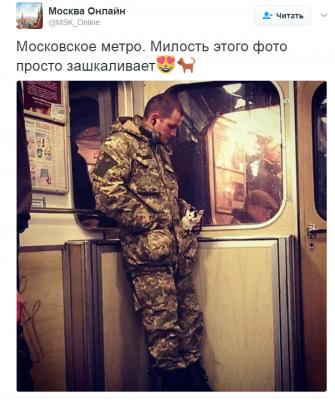 В Сети хохочут над свежим нелепым фейком кремлевских СМИ