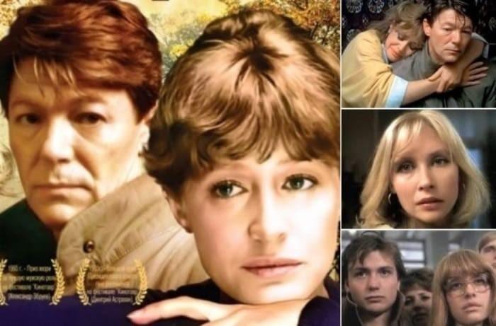«Ты у меня одна»: как Дмитрий Астрахан снимал свой самый известный фильм!