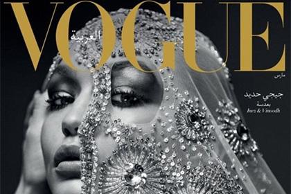 Джиджи Хадид снялась для обложки первого номера арабского Vogue