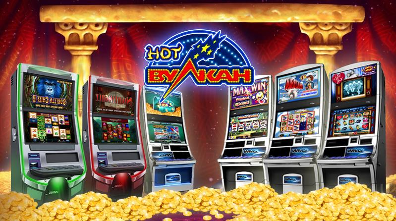 Виды азартных игр в казино Вулкан