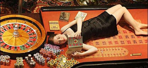 обыграть онлайн-казино