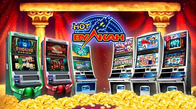 Культовое казино Вулкан