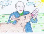 Как заработать на скрепах: в России проходит конкурс на лучший рисунок Путина