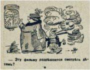 Забавные  комиксы 30-х годов, которые до сих пор актуальны