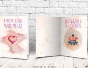 Забавные открытки для тех, кто не радуется Дню святого Валентина