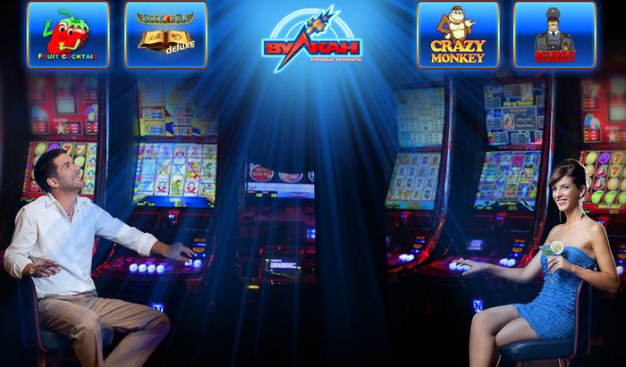 онлайн – казино Вулкан