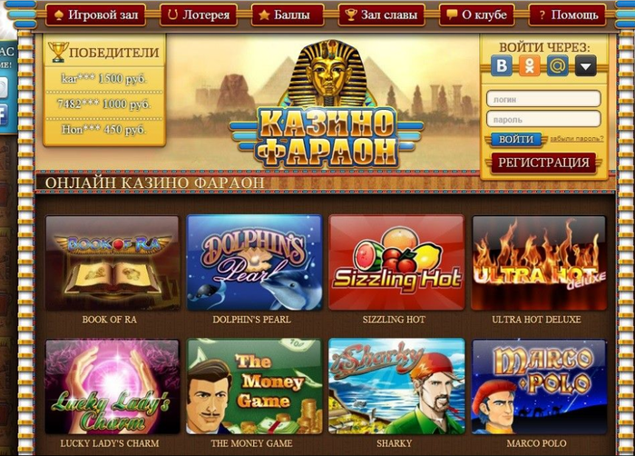 игровом клубе Фараон