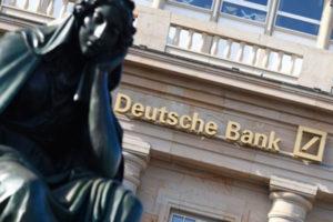 Банковская система Германии