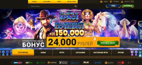 официальный сайт Argo casino