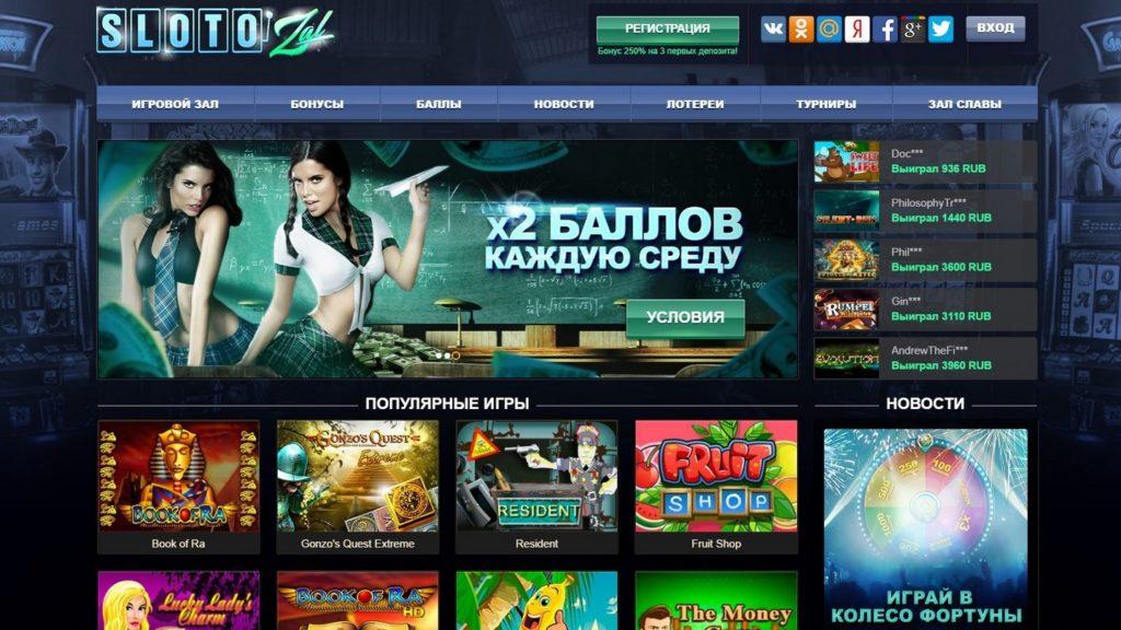 казино Slotozal
