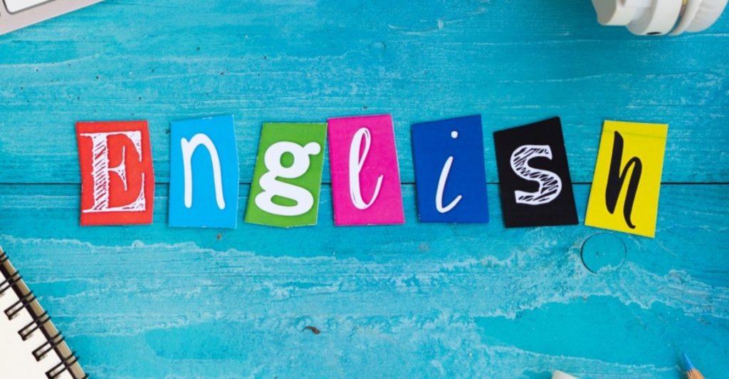 обучения английскому