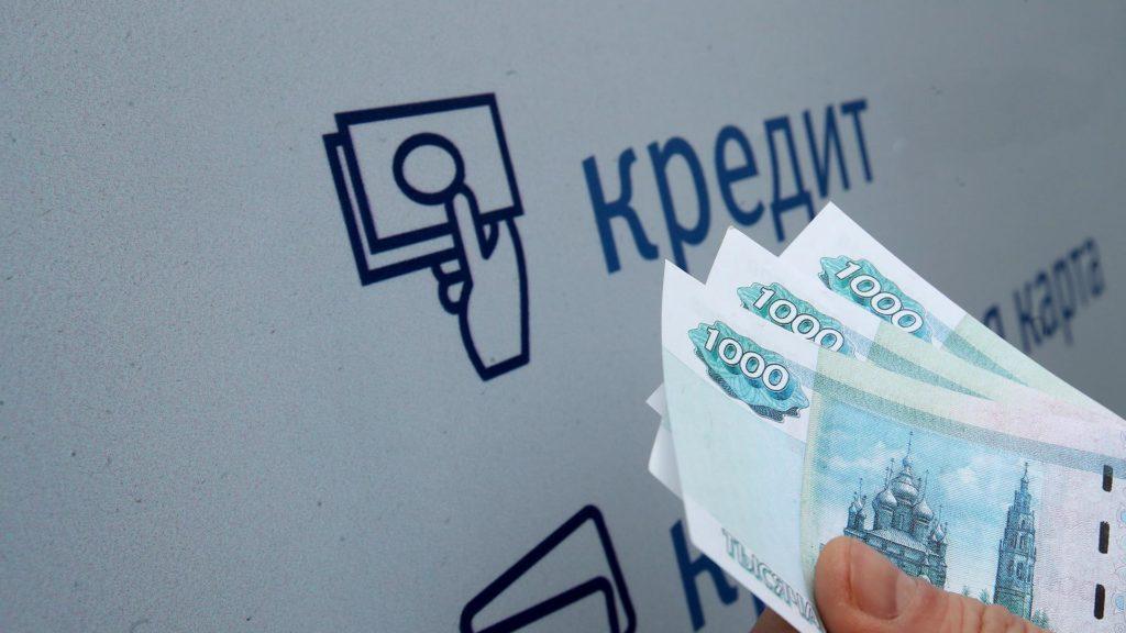 Банки отказывают в кредитовании